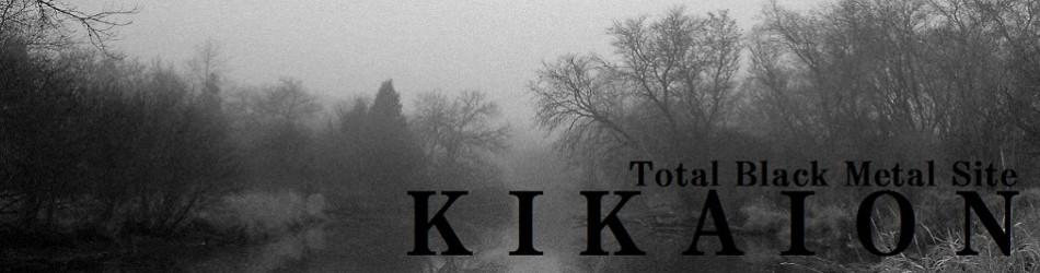 鬼怪音 -kikaion-
